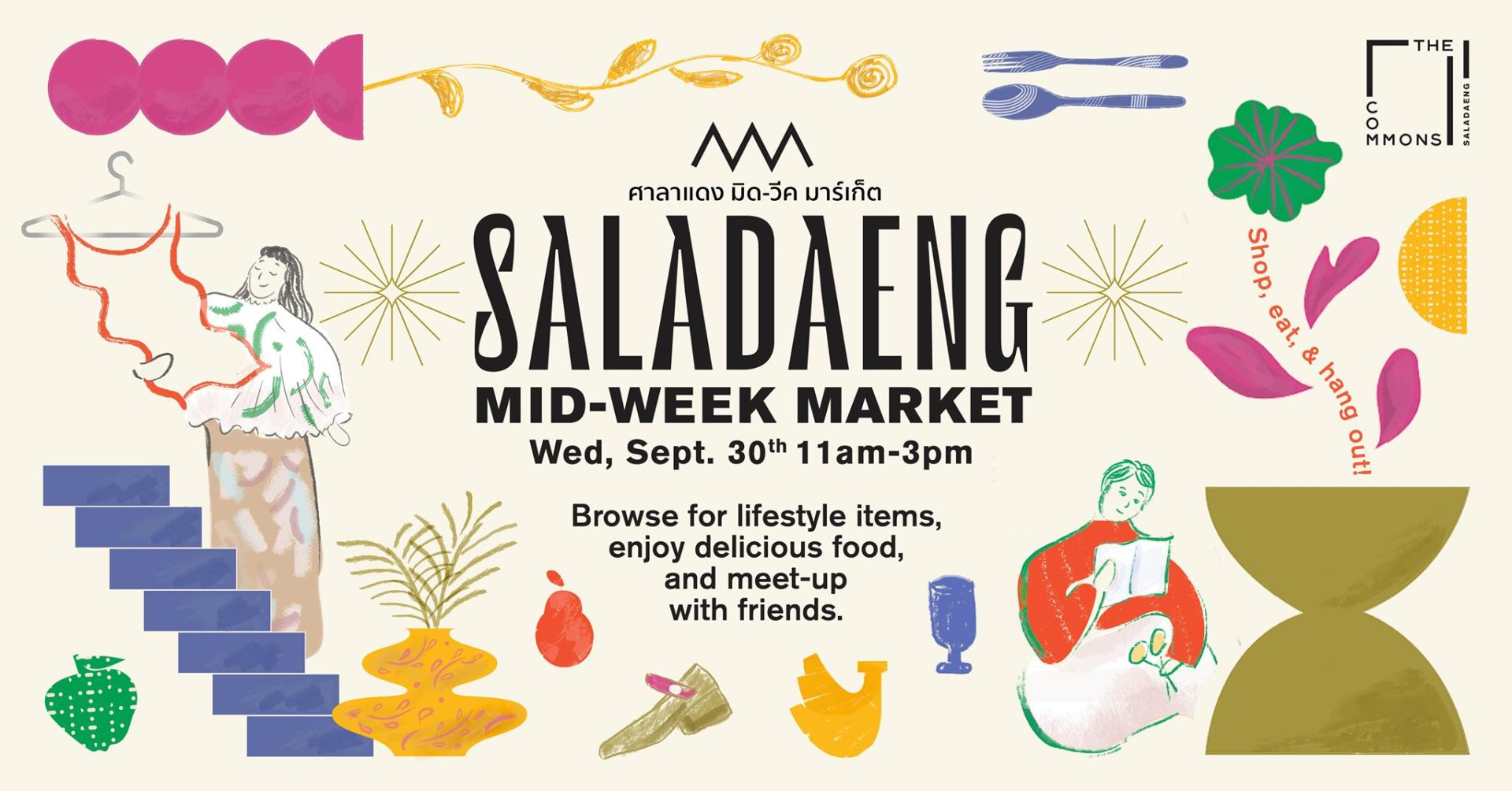 Saladaeng Mid-Week Market • 120218688 204414734370321 8328171528324990546 o